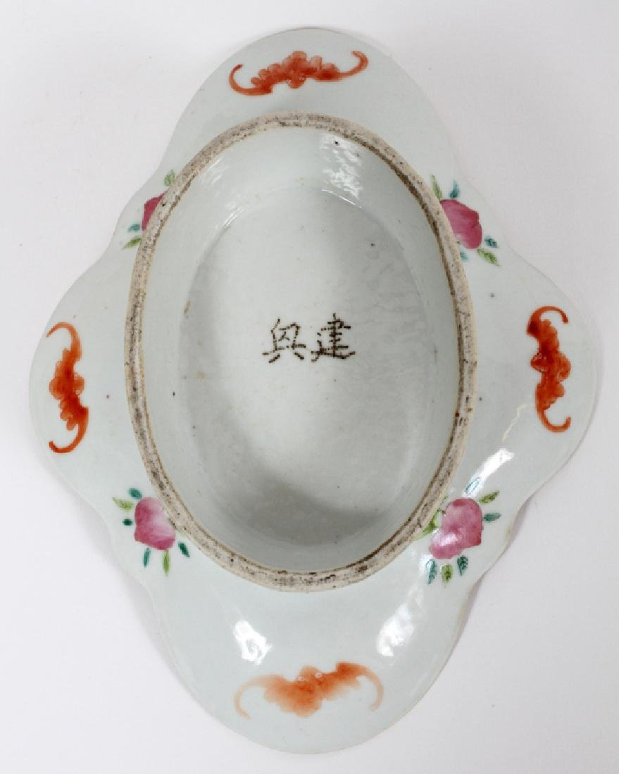 CHINESE PORCELAIN COMPOTE - 2