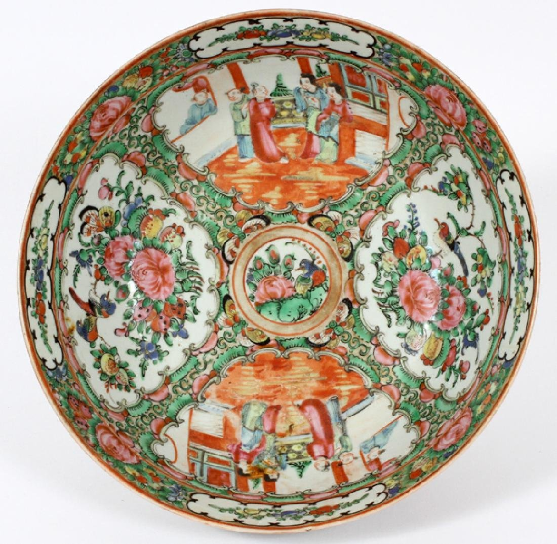 FAMILLE ROSE CHINESE CENTERPIECE BOWL CIRCA 1850