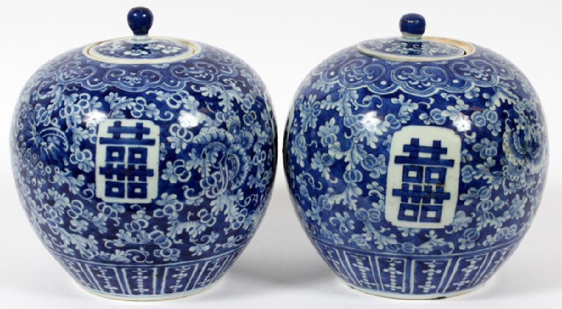 CHINESE BLUE AND WHITE PORCELAIN JARS PAIR