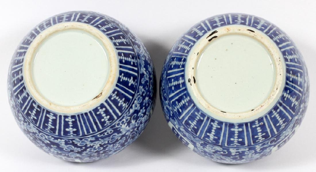 CHINESE BLUE AND WHITE PORCELAIN JARS PAIR - 2