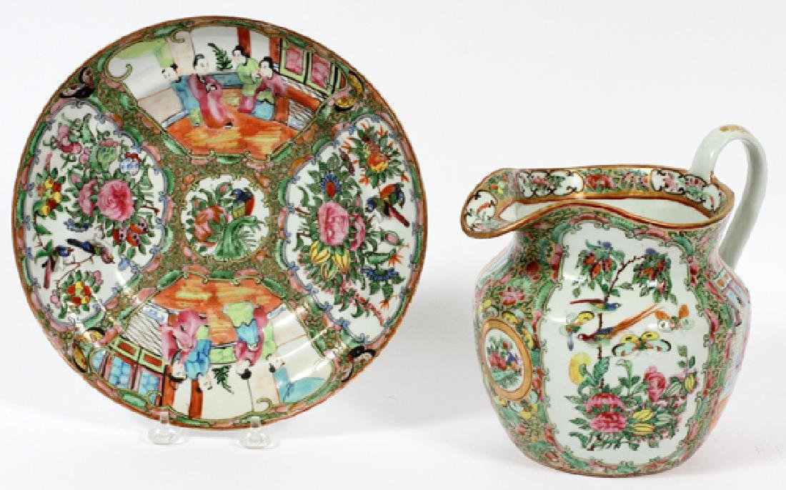 FAMILLE ROSE CHINESE PORCELAIN WATER PITCHER & BOWL