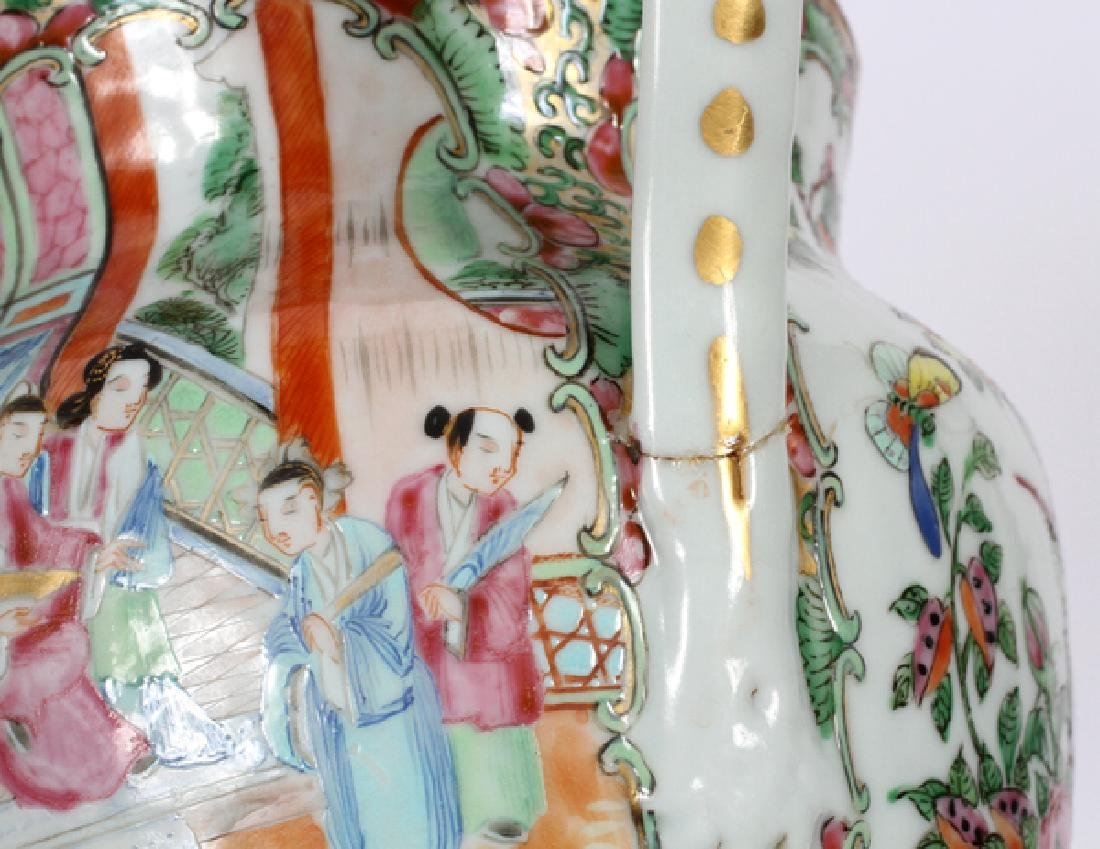 FAMILLE ROSE CHINESE PORCELAIN WATER PITCHER & BOWL - 3