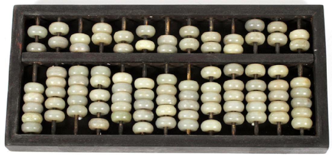 CHINESE JADE AND ROSEWOOD ABACUS