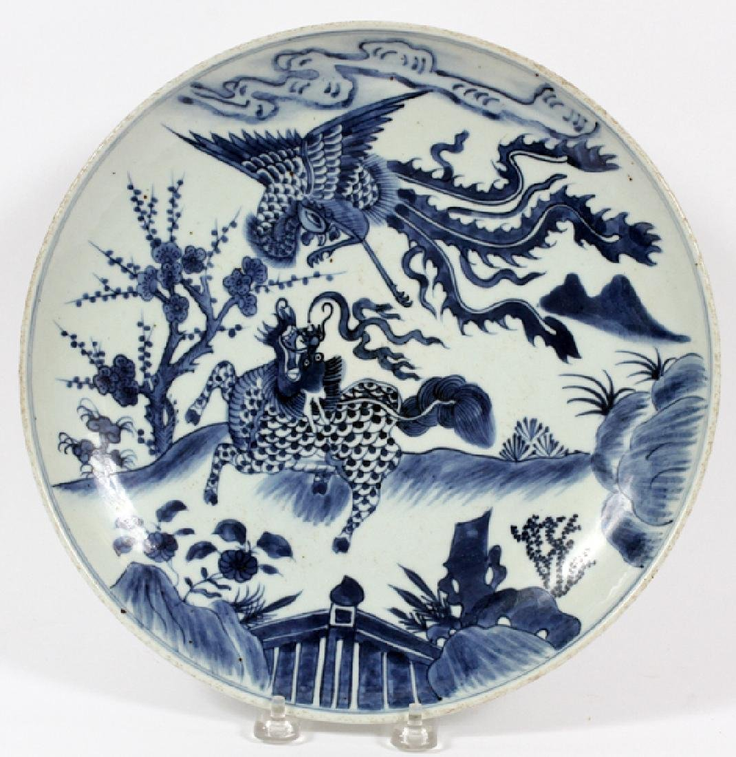 CHINESE BLUE WHITE PORCELAIN CHARGER