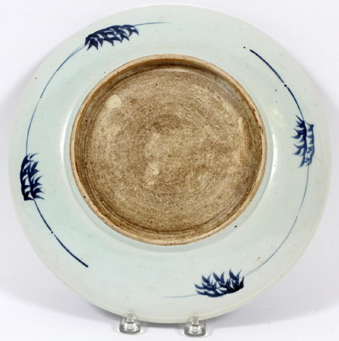 CHINESE BLUE WHITE PORCELAIN CHARGER - 2