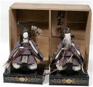 080038 KYOGO JAPANESE WOODEN FIGURES ZUISHIN