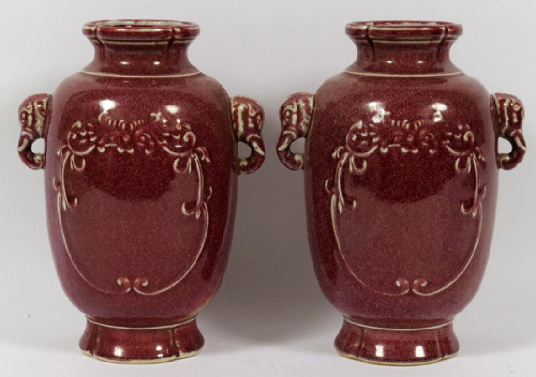 CHINESE ROSE COLOR PORCELAIN VASES PAIR