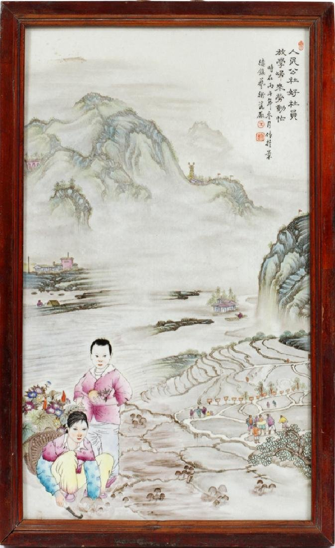 CHINESE PORCELAIN PLAQUE OF CHILDREN IN LANDSCAPE