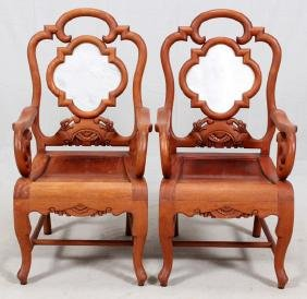 CHINESE ARMCHAIRS PAIR