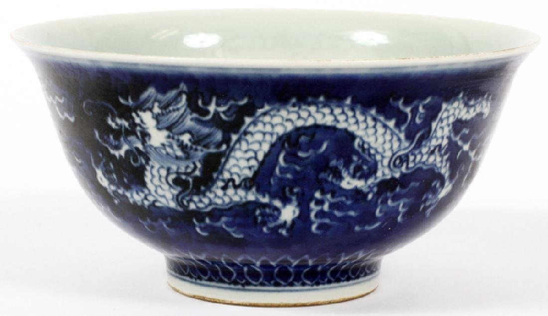 CHINESE DRAGON BLUE AND WHITE PORCELAIN BOWL
