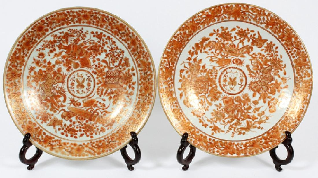 CHINESE EXPORT PORCELAIN CHARGERS 19TH C. TWO