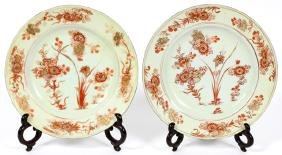 CHINESE EXPORT PORCELAIN PLATES 19TH C. PAIR