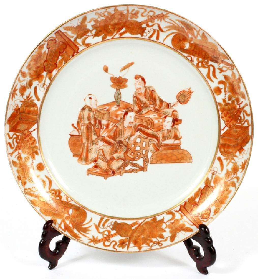 CHINESE EXPORT PORCELAIN PLATE 19TH C.