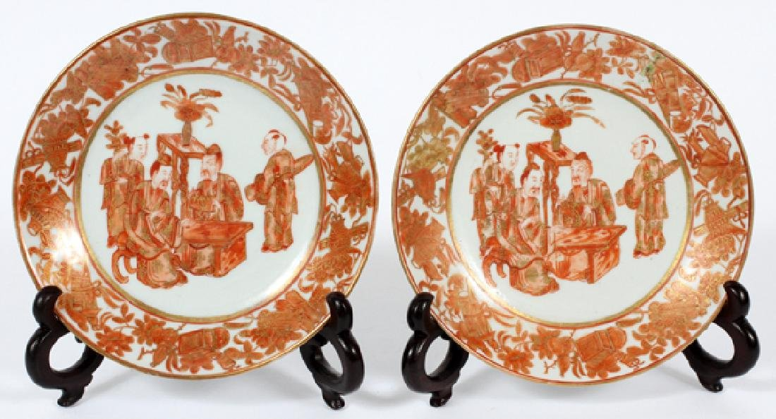 CHINESE EXPORT PORCELAIN PLATES 19TH C. TWO