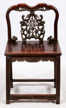 CHINESE CARVED WOOD SIDE CHAIR