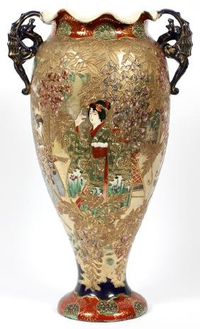 JAPANESE GILT PAINTED POTTERY VASE
