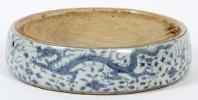 CHINESE BLUE  & WHITE DRAGON PORCELAIN LOW LIP BOWL