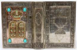 HEBREW SILVER  TURQUOISE BOUND SIDDUR PRAYER BOOK