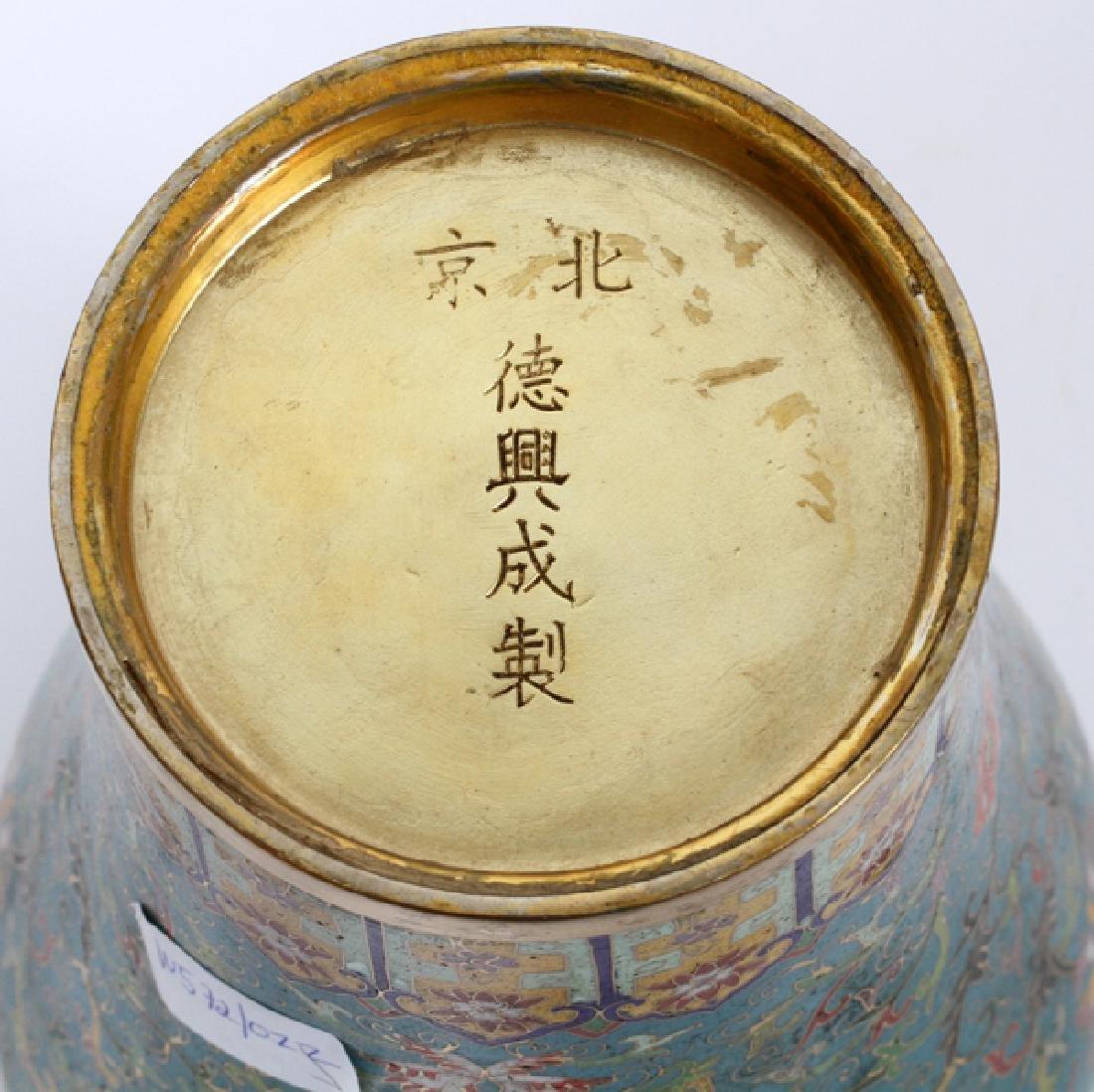 CHINESE FLORAL ON TEAL CLOISONNE VASE - 2