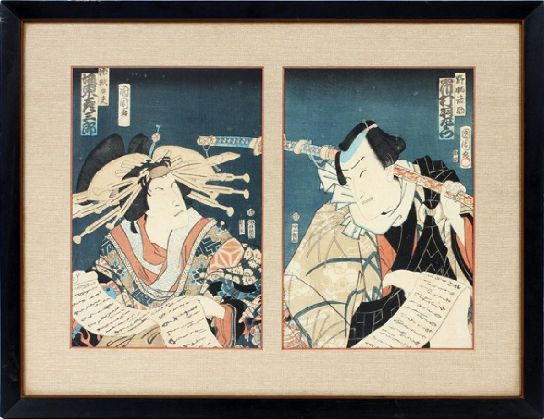 KUNISADA JAPANESE UKIYO-E DIPTYCH WOODBLOCK PRINT IMAGE