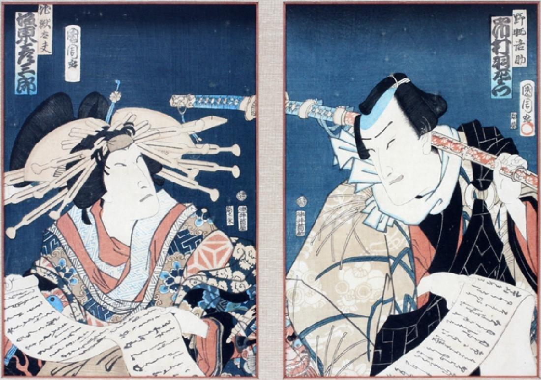 KUNISADA JAPANESE UKIYO-E DIPTYCH WOODBLOCK PRINT IMAGE - 2