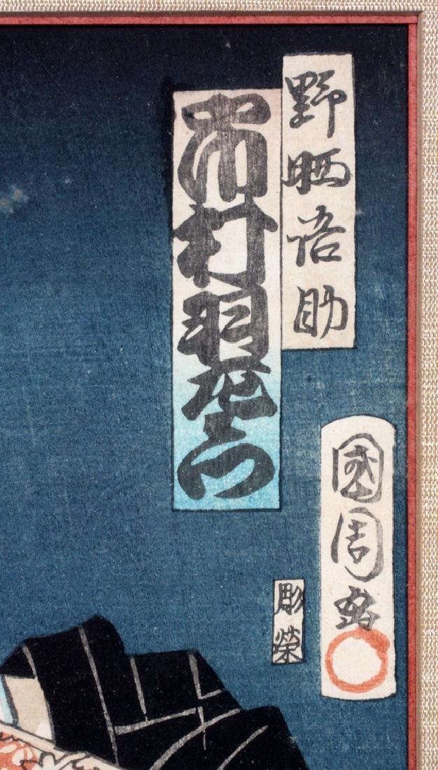 KUNISADA JAPANESE UKIYO-E DIPTYCH WOODBLOCK PRINT IMAGE - 3
