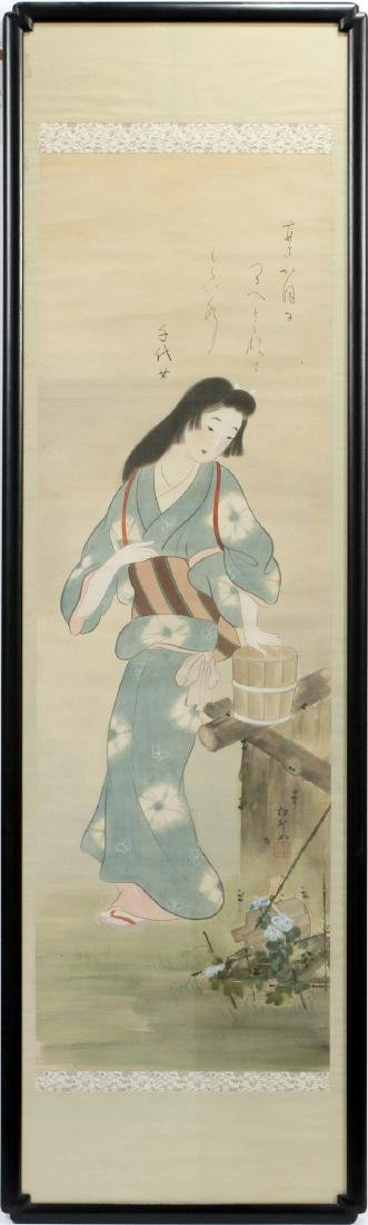 JAPANESE WATERCOLOR ON PAPER SCROLL