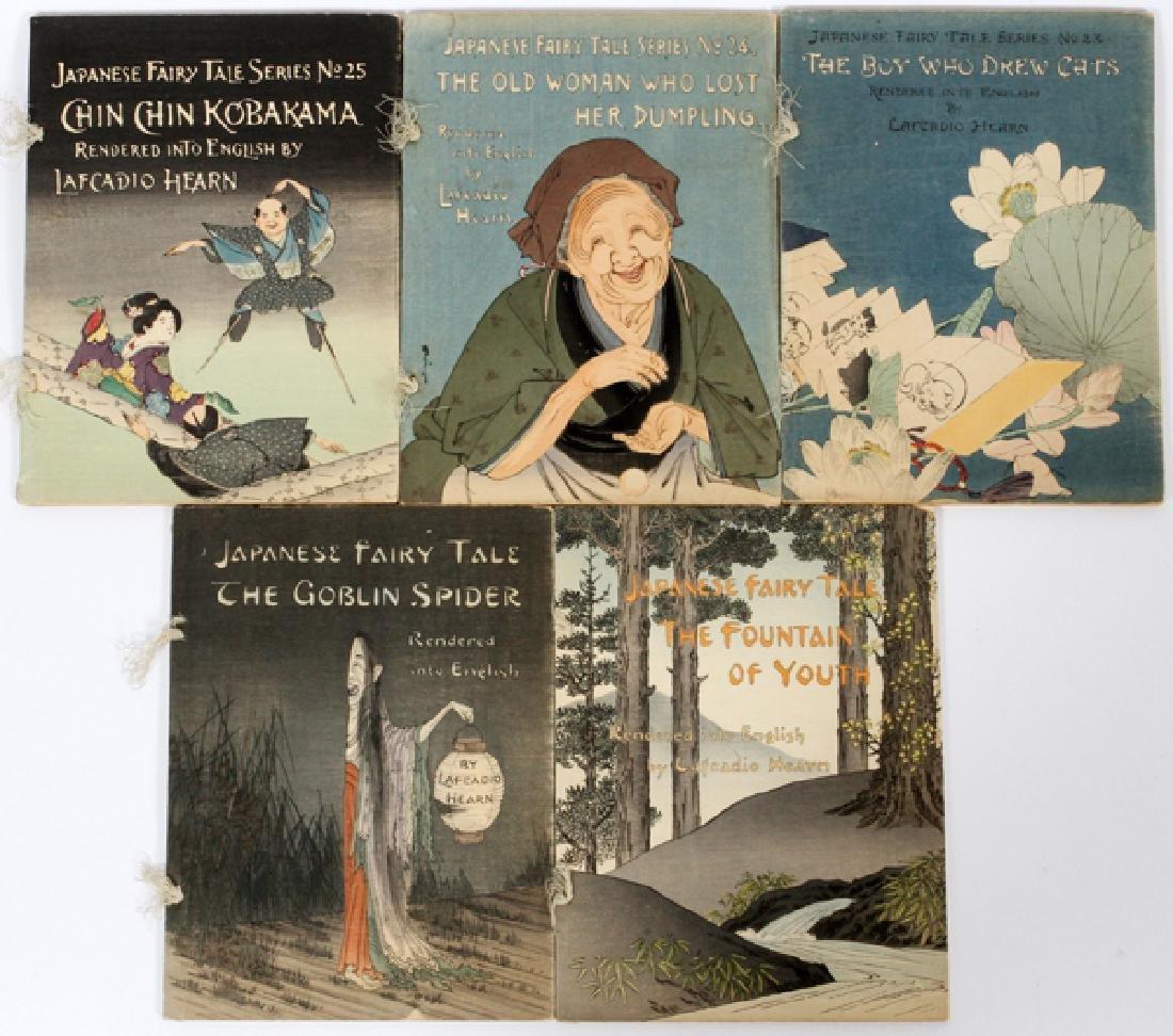LAFEADIO HEARN JAPANESE FAIRY TALE BOOKS