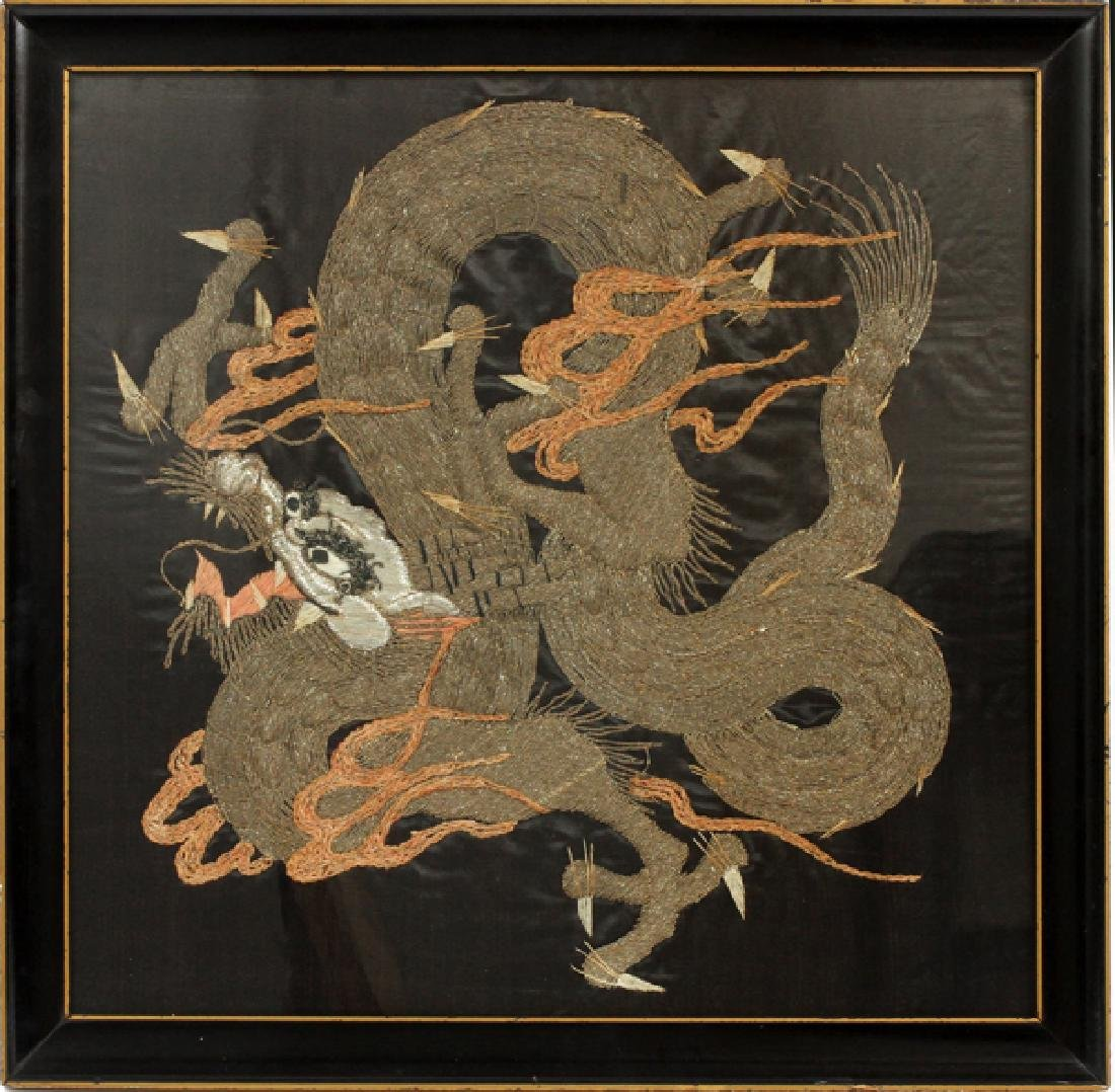 CHINESE SILK EMBROIDERY W/ METAL THREAD