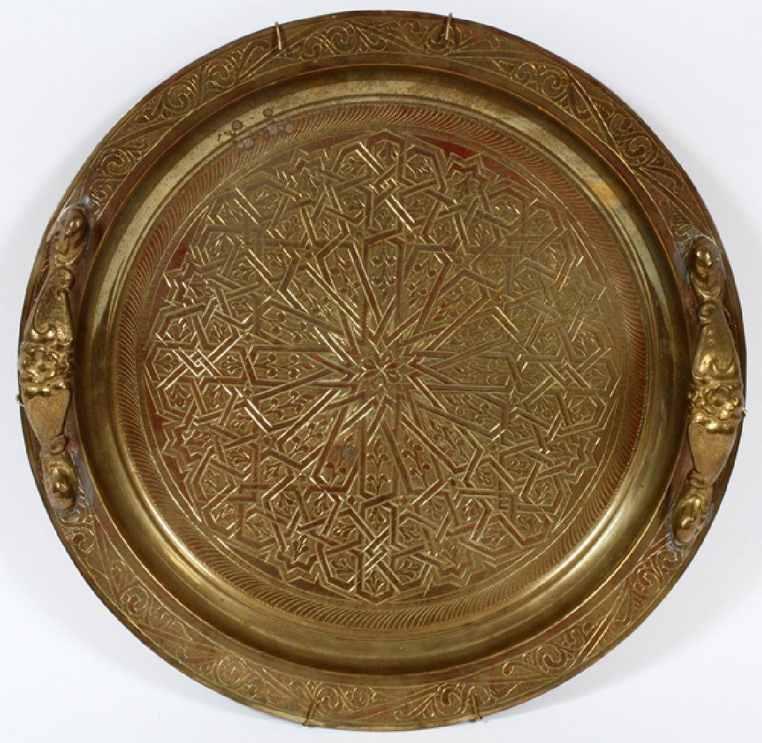 MOROCCAN ROUND BRASS TRAY