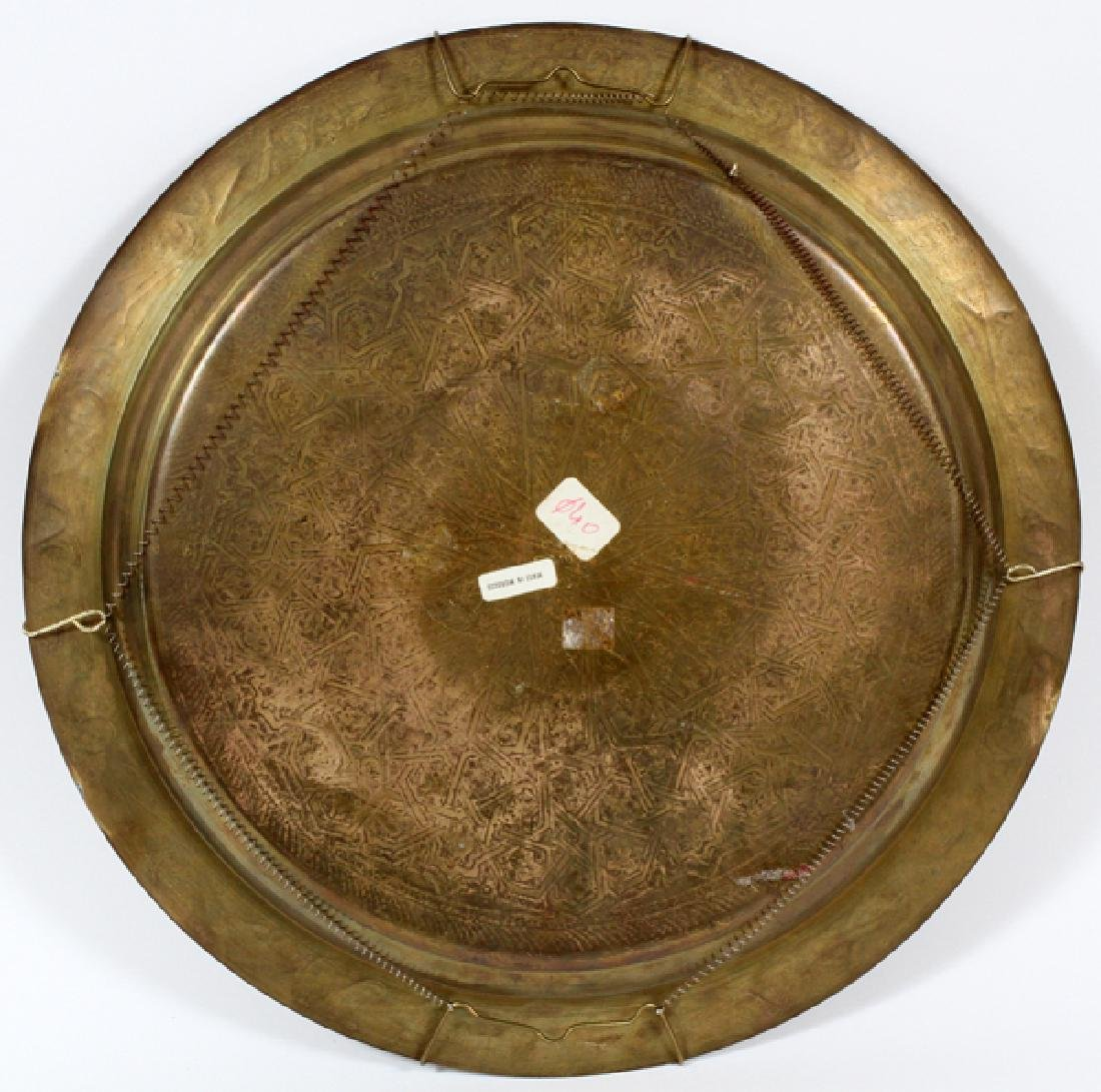 MOROCCAN ROUND BRASS TRAY - 2