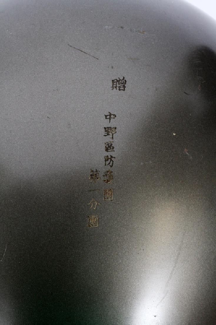 JAPANESE INLAID BRONZE JAR - 3