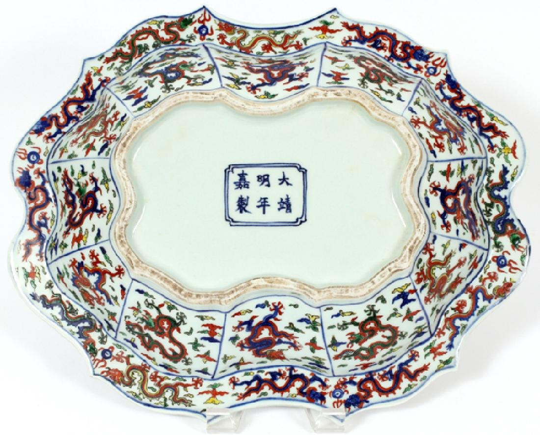 CHINESE PORCELAIN BOWL - 2