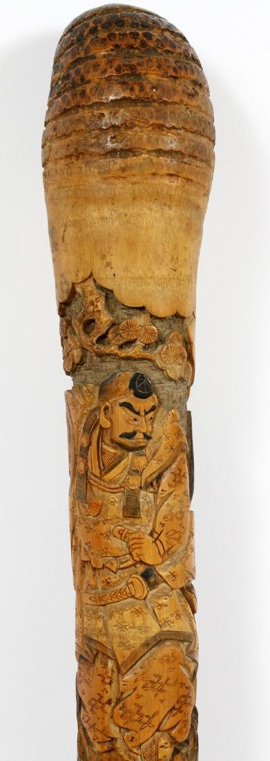JAPANESE CARVED BAMBOO WALKING STICK - 2