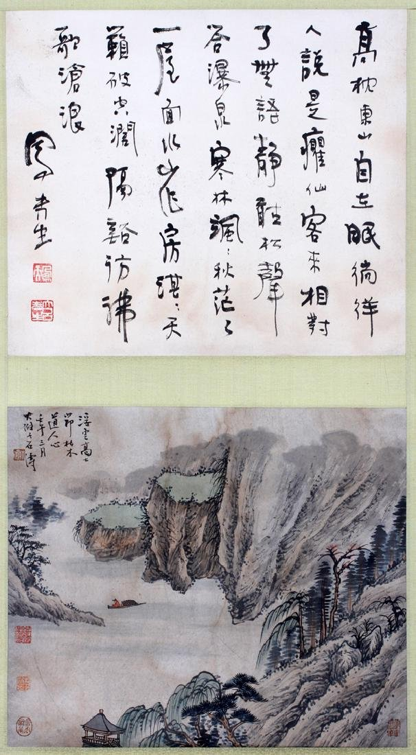 CHINESE INK AND WATERCOLOR SCROLL