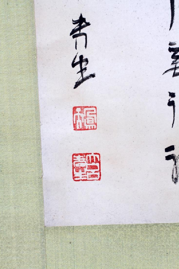 CHINESE INK AND WATERCOLOR SCROLL - 3