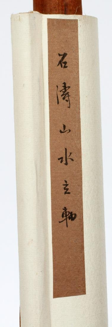 CHINESE INK AND WATERCOLOR SCROLL - 4