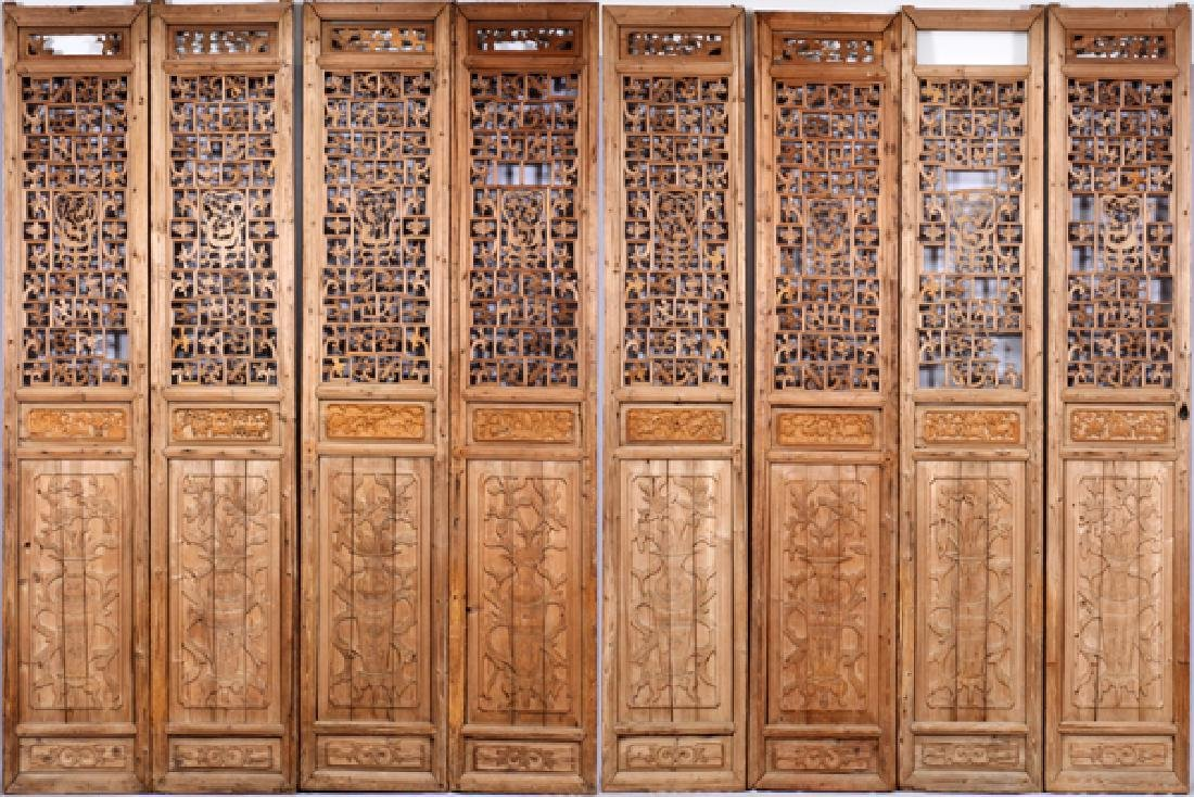 CHINESE CARVED PANEL SCREEN 20TH C. 8 PANELS
