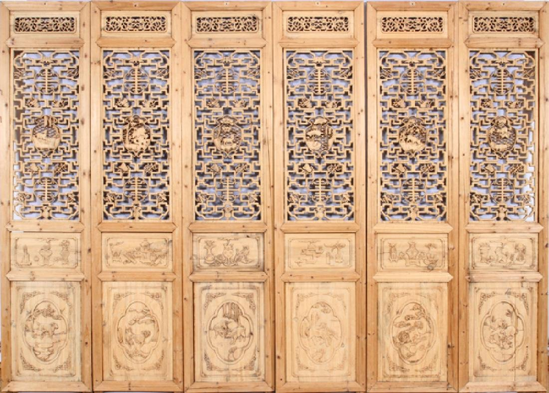 POSS. CHINESE CARVED PANEL SCREEN