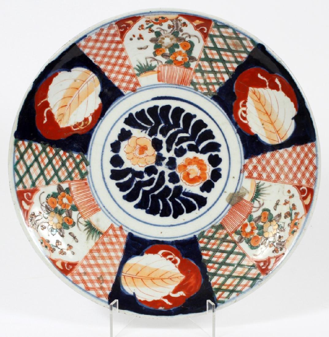 JAPANESE IMARI PORCELAIN CHARGER CIRCA 1840