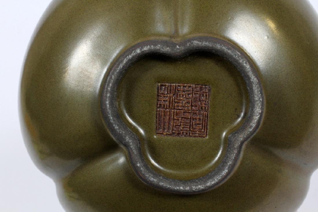 CHINESE TEA DUST TRIPLE VASE - 3