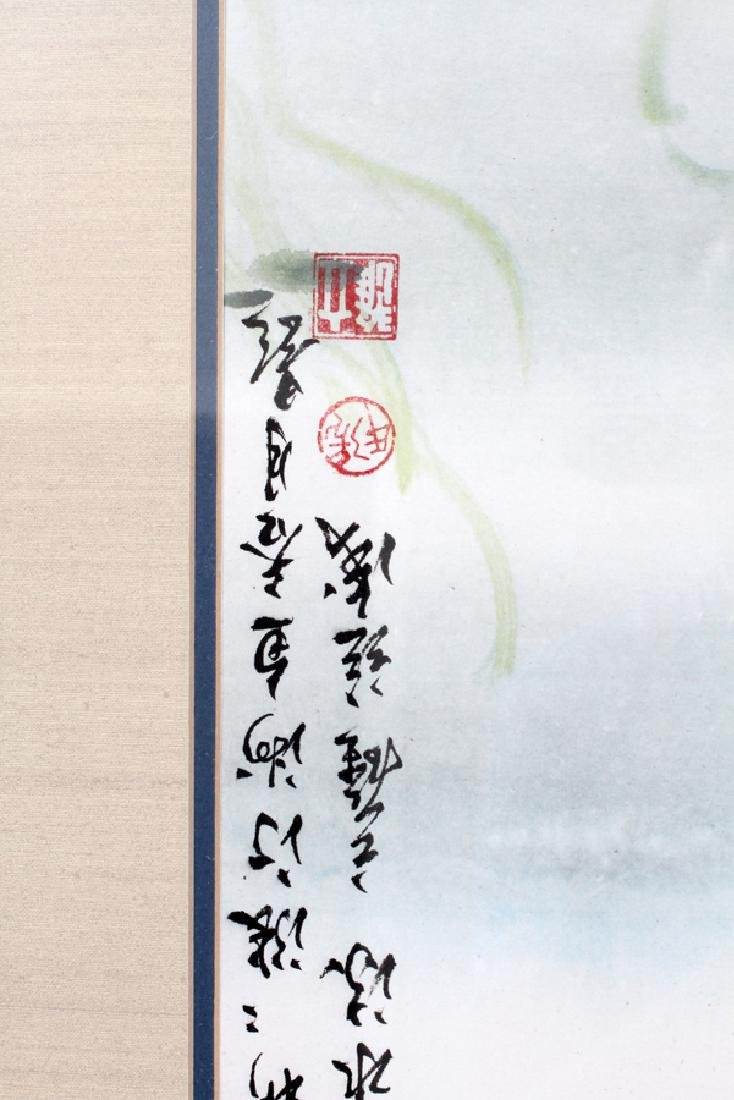 CHINESE WATERCOLOR ON PAPER - 3