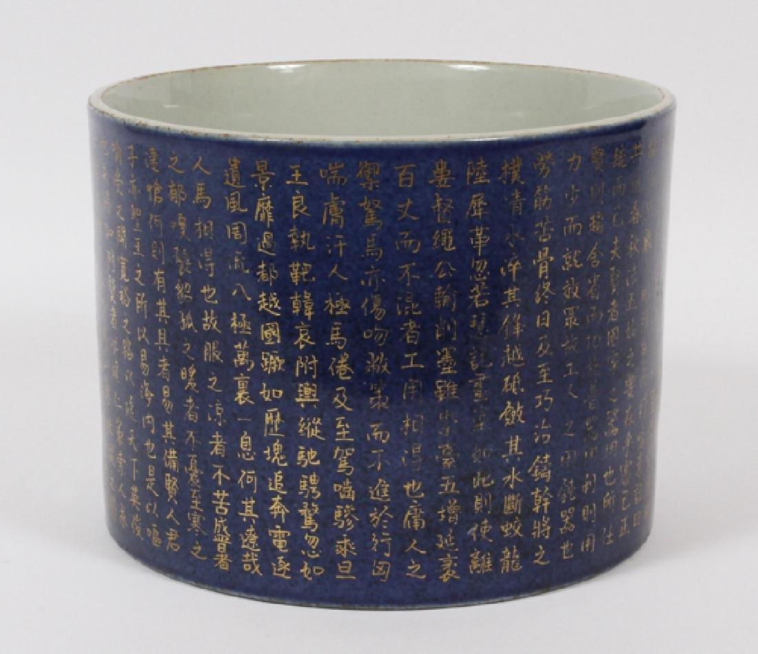 CHINESE PORCELAIN CYLINDER JAR