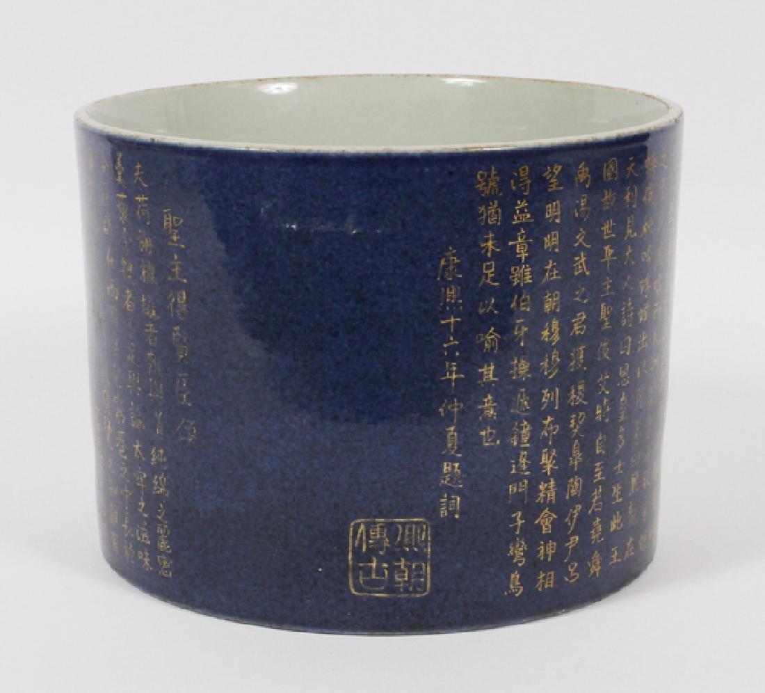 CHINESE PORCELAIN CYLINDER JAR - 2