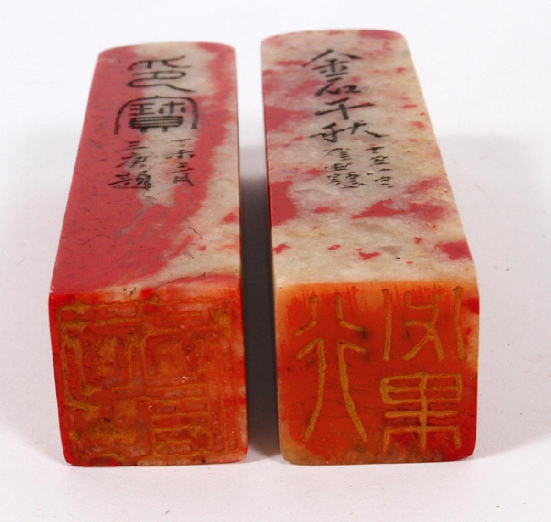 CHINESE CARVED BLOCK STAMPS PAIR - 3