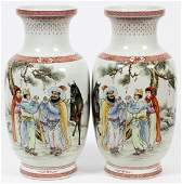 CHINESE HAND PAINTED ON WHITE PORCELAIN VASES