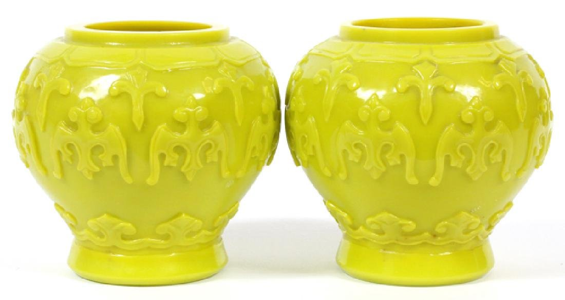 CHINESE PEKING GLASS VASES EARLY 20TH C. PAIR