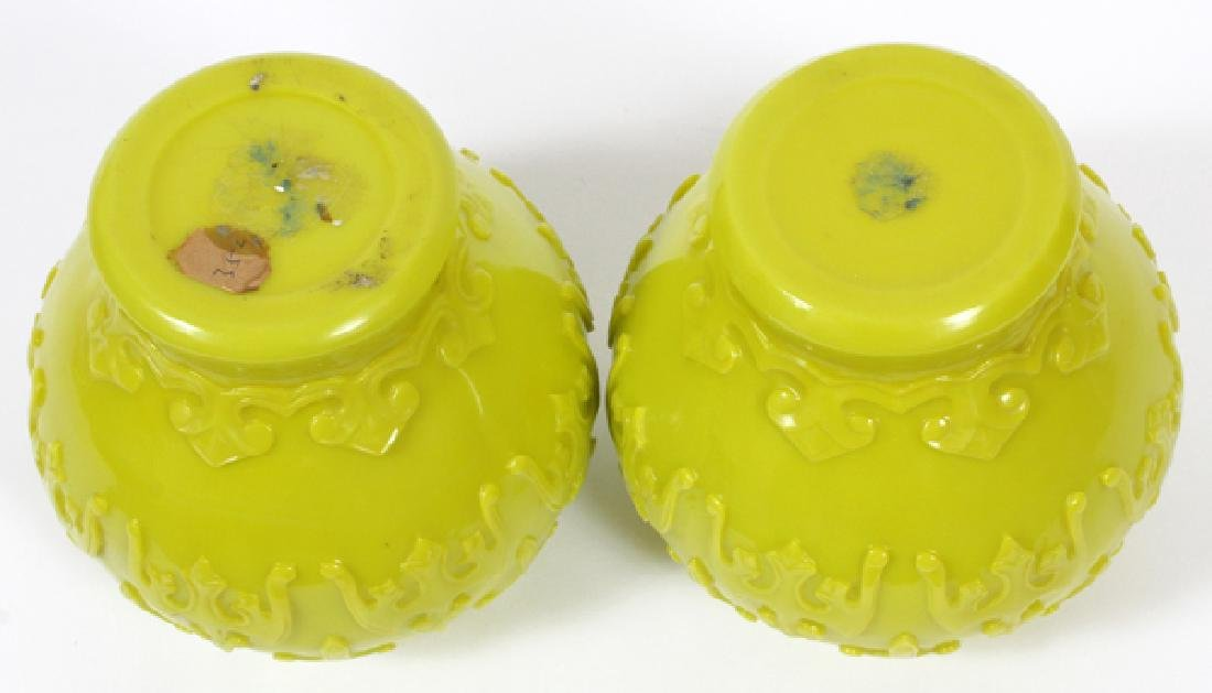 CHINESE PEKING GLASS VASES EARLY 20TH C. PAIR - 3
