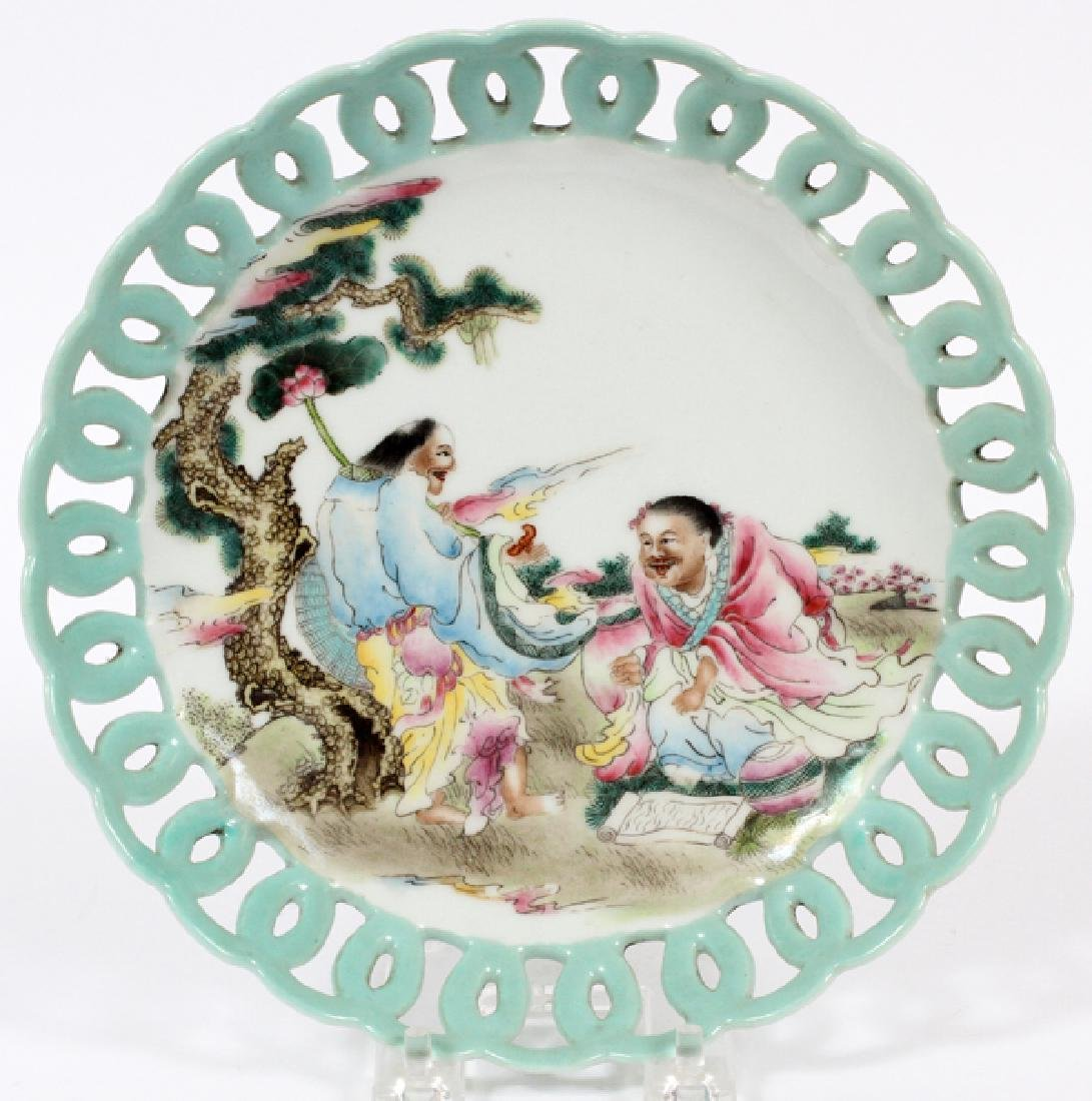 CHINESE FAMILLE ROSE PORCELAIN CHARGE