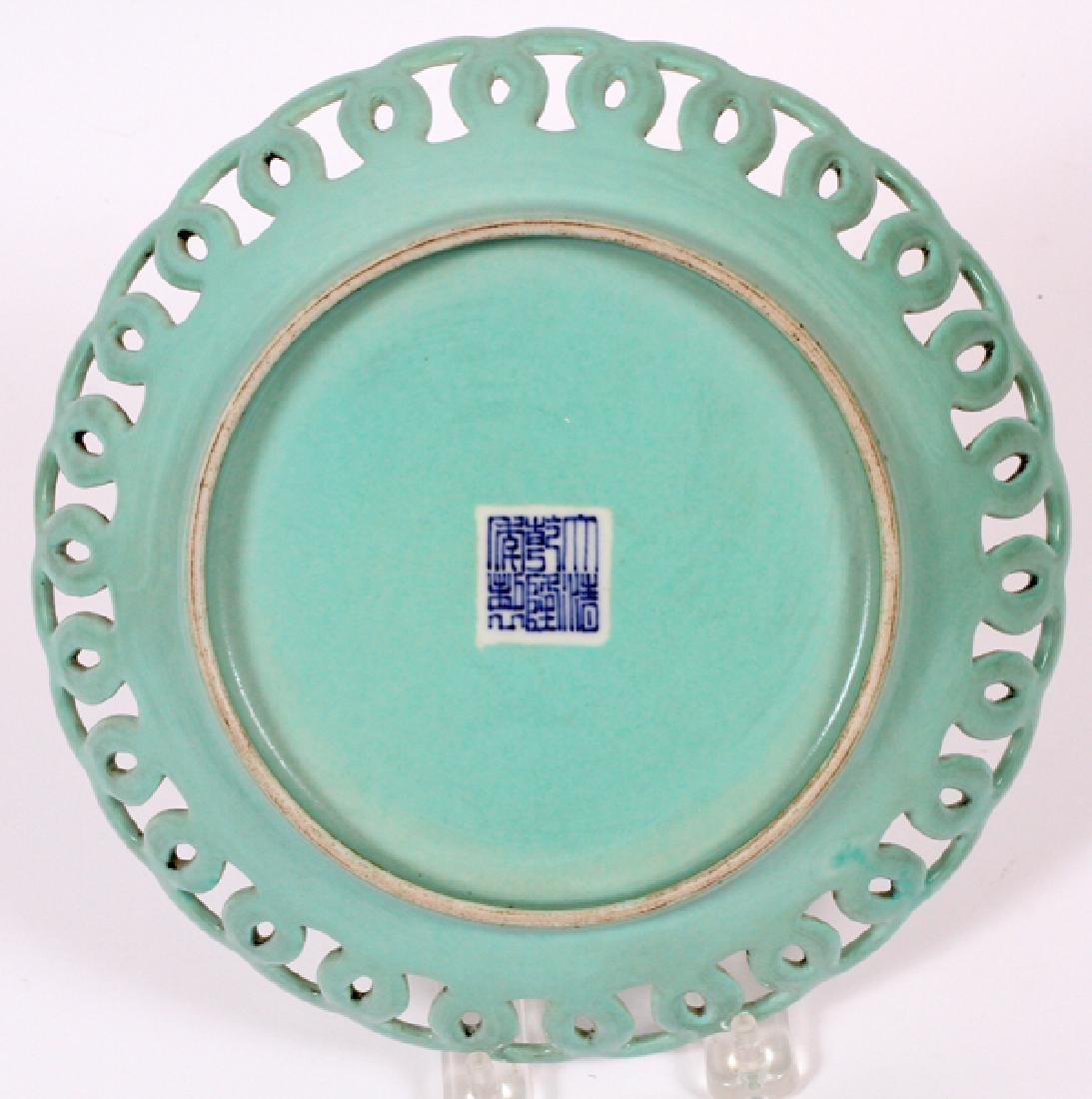 CHINESE FAMILLE ROSE PORCELAIN CHARGE - 2